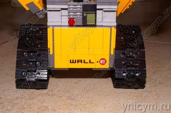 walle of Lepin